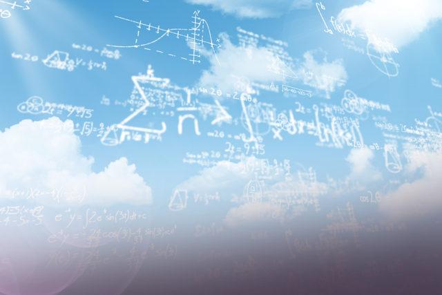 Guide to Mathematics   EnvironmentalScience org
